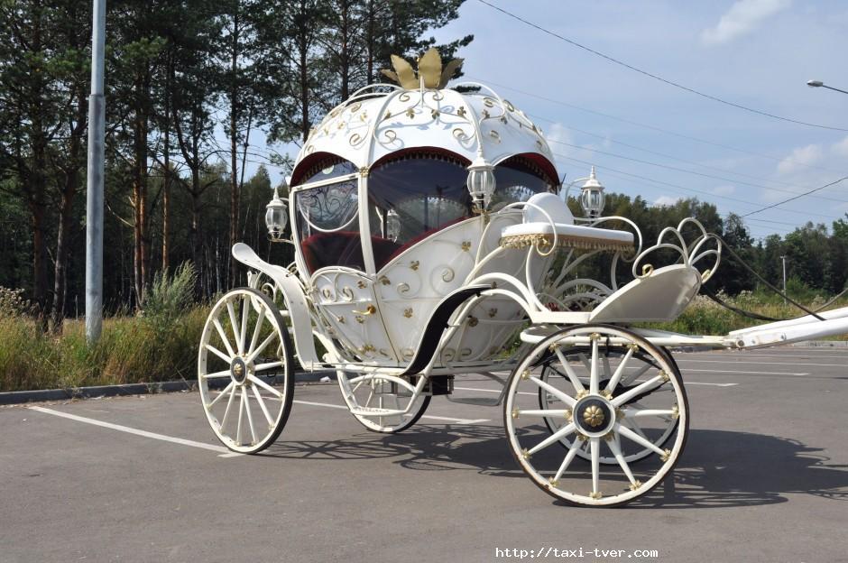 Свадебная карета машина